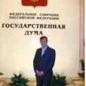 Маслов Андрей